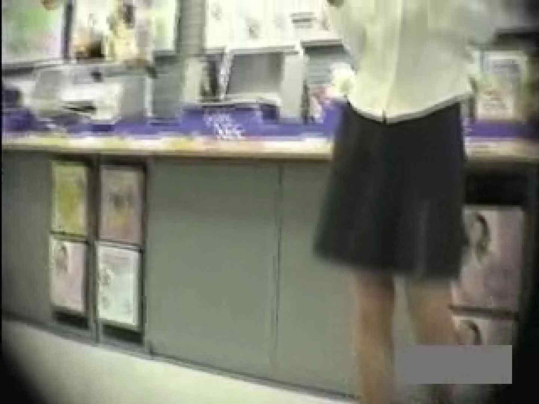 巨乳おまんこ:アパレル&ショップ店員のパンチラコレクション vol.04:のぞき本舗 中村屋