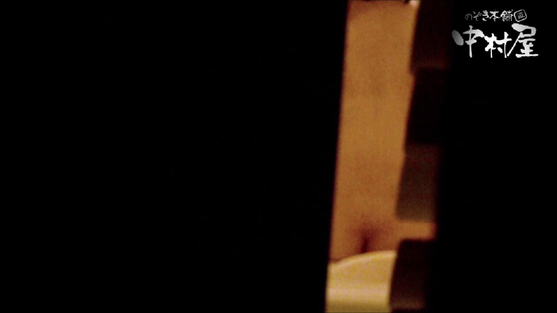 雅さんの独断と偏見で集めた動画集 民家Vol.4 ギャルのエロ動画 SEX無修正画像 111PIX 32