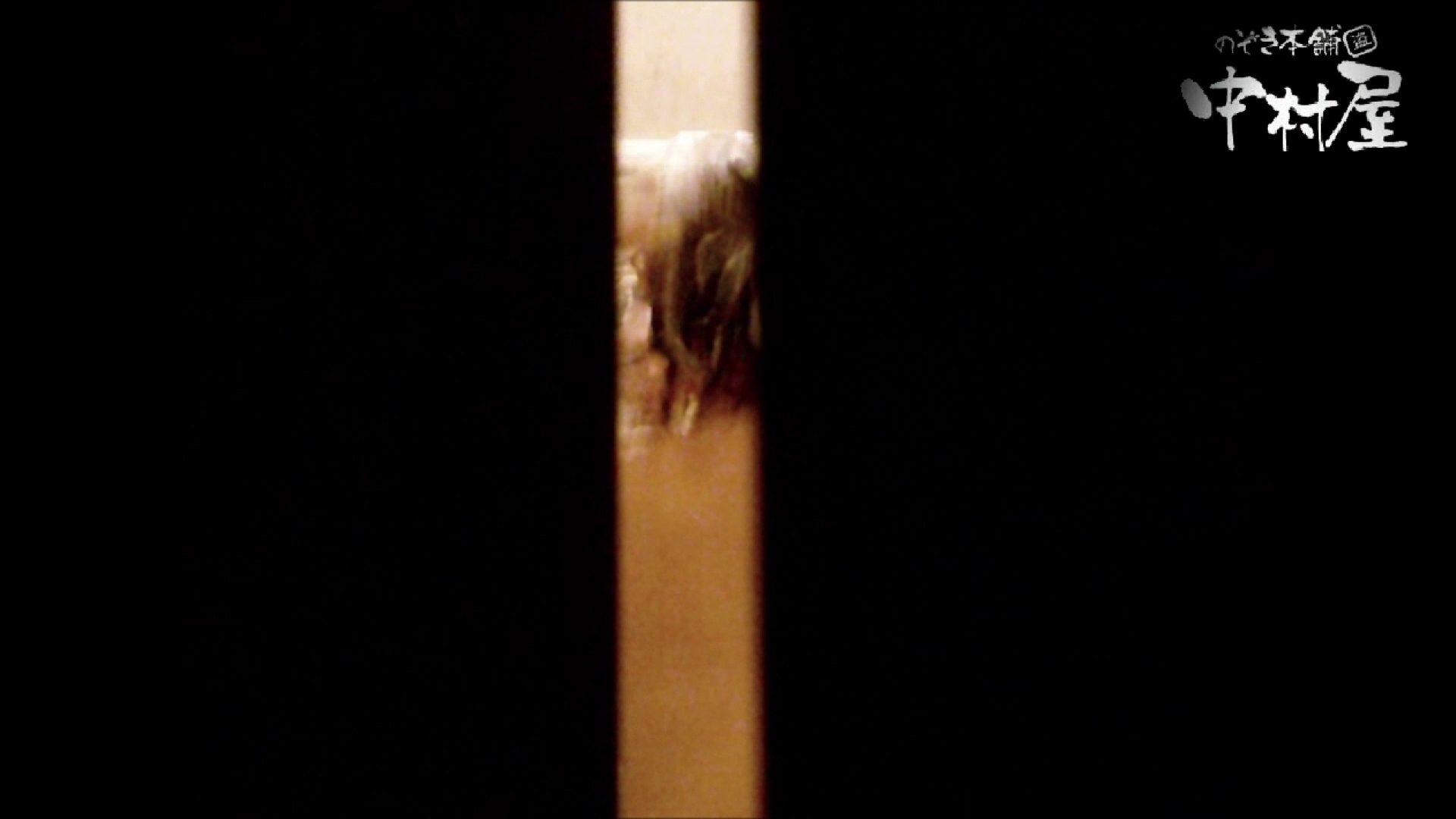 雅さんの独断と偏見で集めた動画集 民家Vol.4 ギャルのエロ動画 SEX無修正画像 111PIX 35