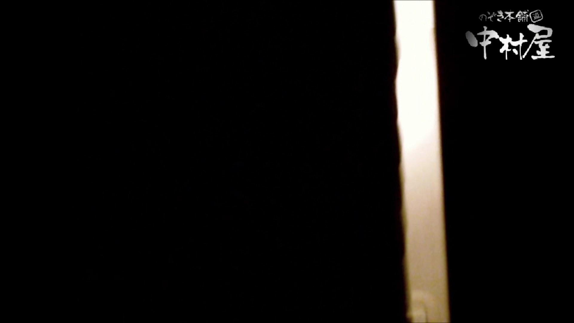 雅さんの独断と偏見で集めた動画集 民家Vol.4 ギャルのエロ動画 SEX無修正画像 111PIX 56