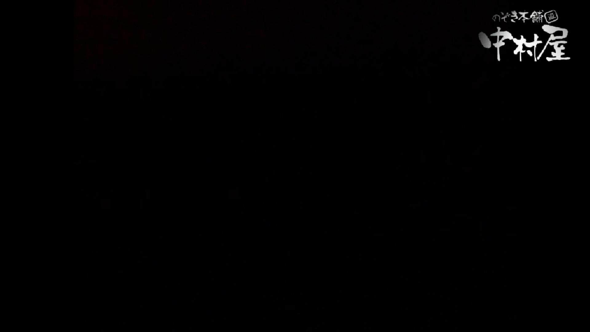 雅さんの独断と偏見で集めた動画集 民家Vol.4 ギャルのエロ動画 SEX無修正画像 111PIX 62