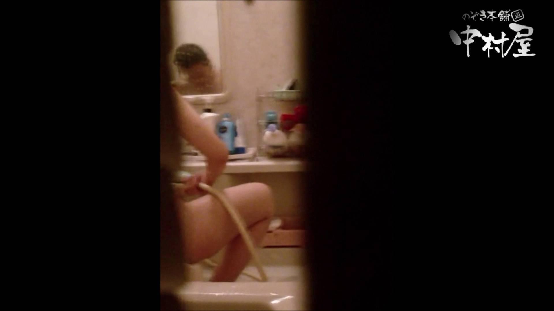 雅さんの独断と偏見で集めた動画集 民家Vol.4 ギャルのエロ動画 SEX無修正画像 111PIX 77