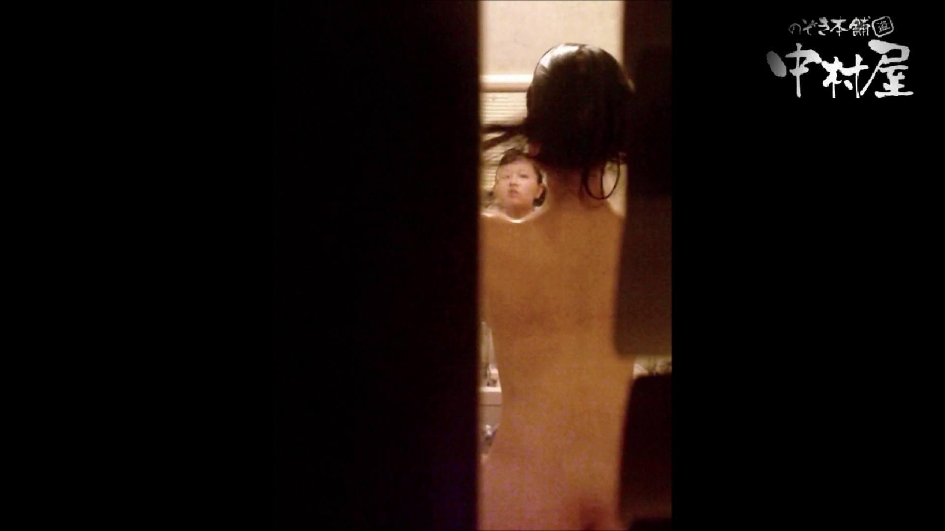 雅さんの独断と偏見で集めた動画集 民家Vol.6 ギャルのエロ動画  80PIX 39
