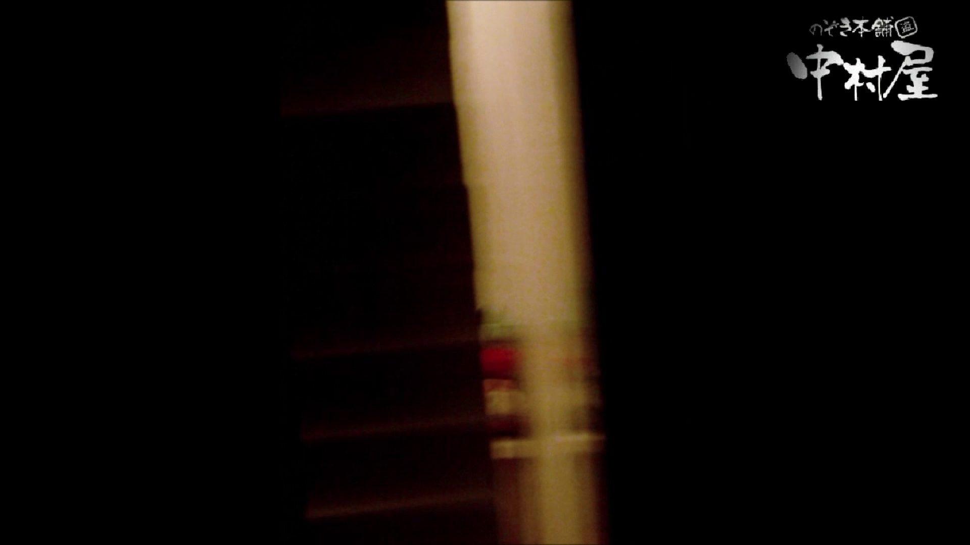 雅さんの独断と偏見で集めた動画集 民家Vol.6 ギャルのエロ動画 | 覗き  80PIX 64