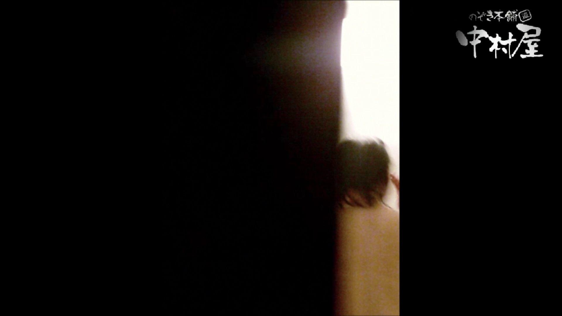 雅さんの独断と偏見で集めた動画集 民家Vol.6 ギャルのエロ動画 | 覗き  80PIX 79
