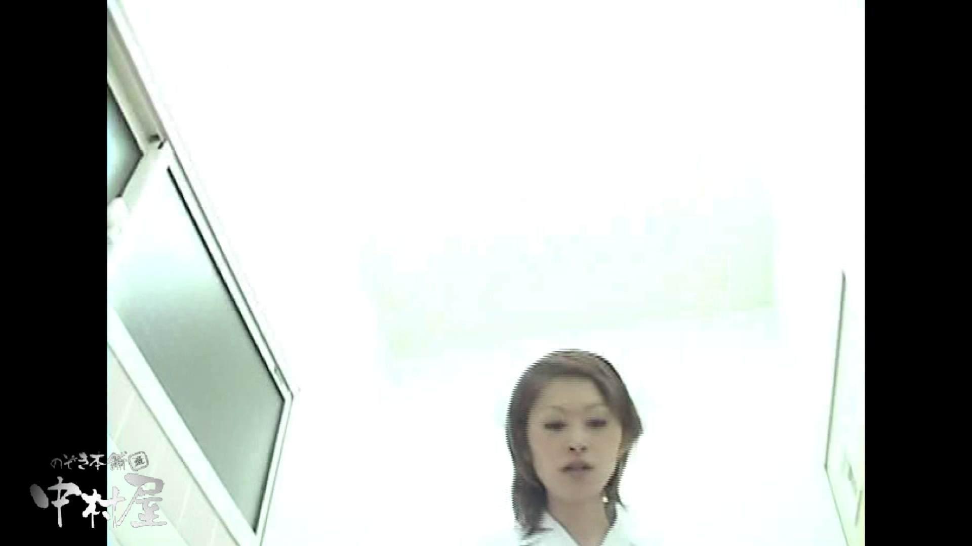 VIP配信している都内某大学病院編 和式イ更所盗撮 一部公開‼ 和式 おめこ無修正動画無料 93PIX 64