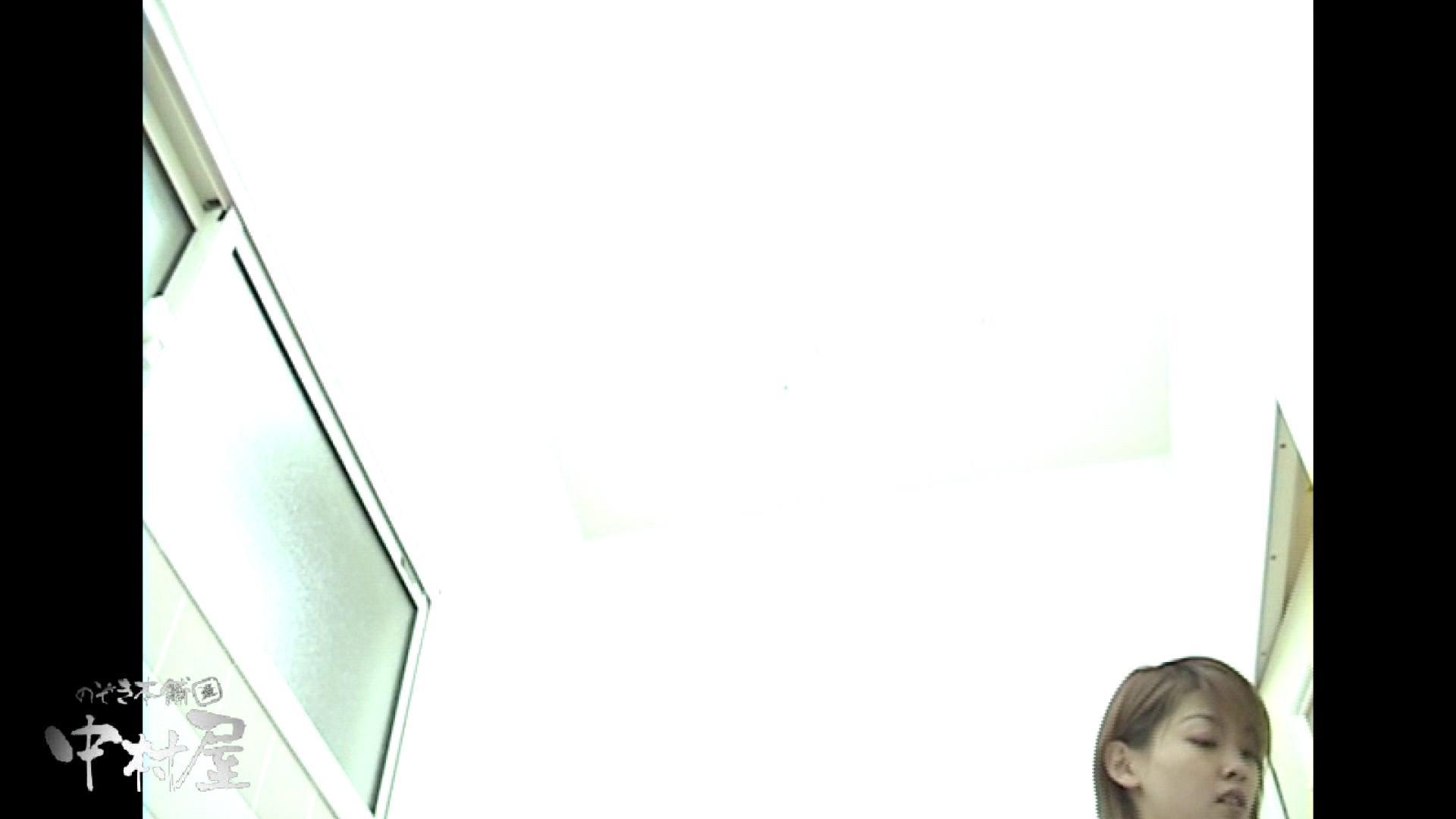 都内某大学病院編 和式イ更所盗撮 その② 3名 盗撮シリーズ われめAV動画紹介 98PIX 86