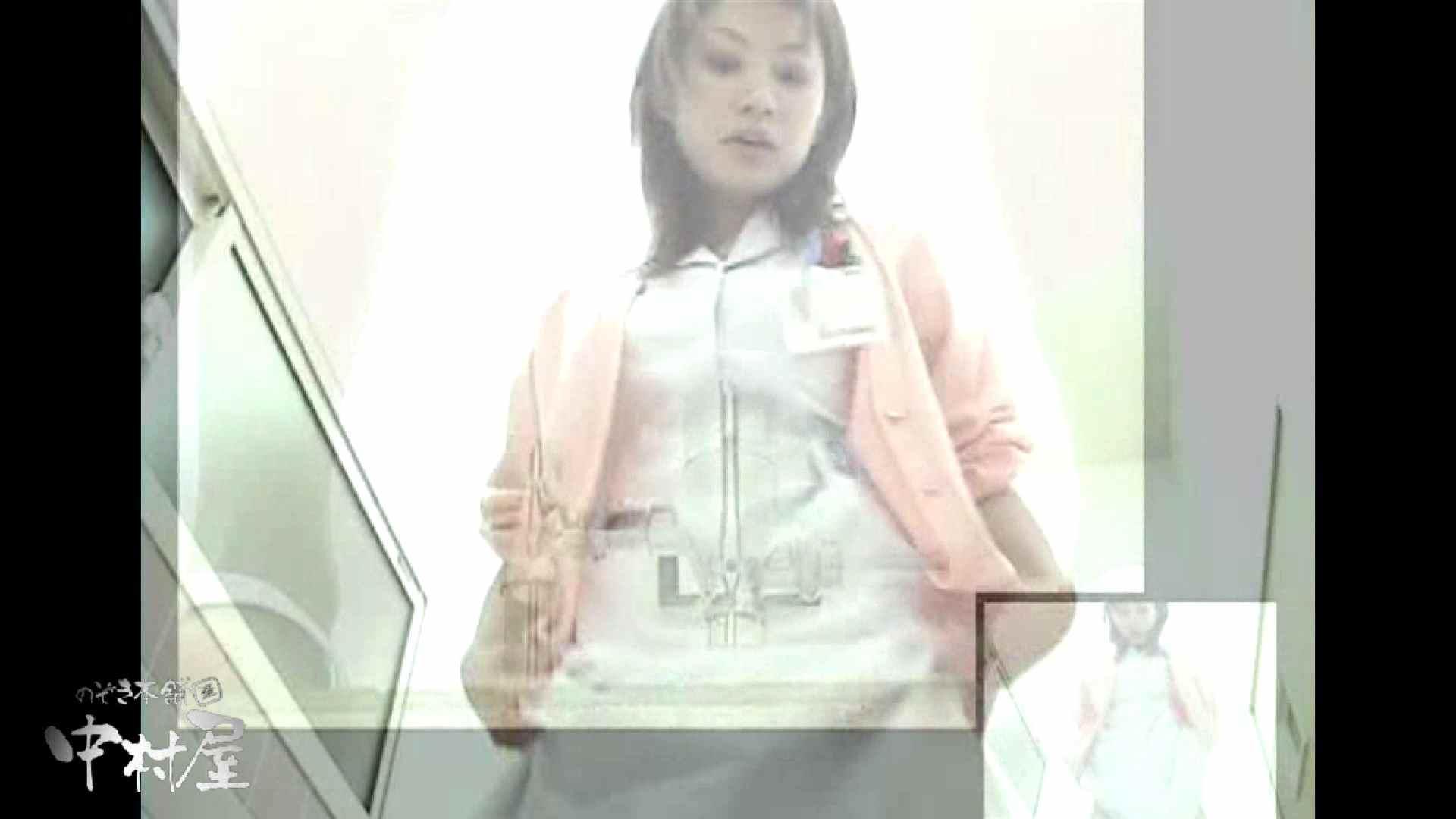 都内某大学病院編 和式イ更所盗撮 その⑥ 3名 トイレ われめAV動画紹介 84PIX 32