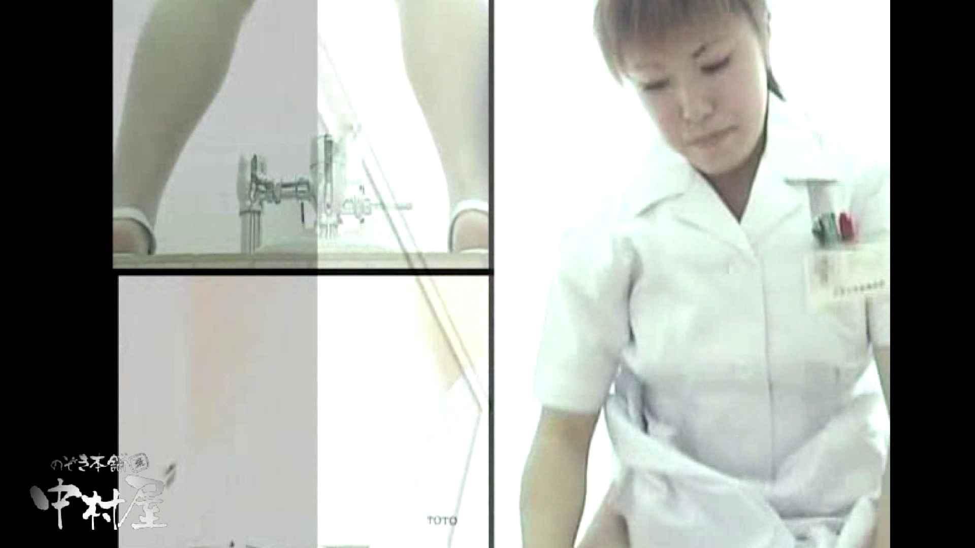 都内某大学病院編 和式イ更所盗撮 その⑩ 3名 盗撮シリーズ おまんこ動画流出 86PIX 8