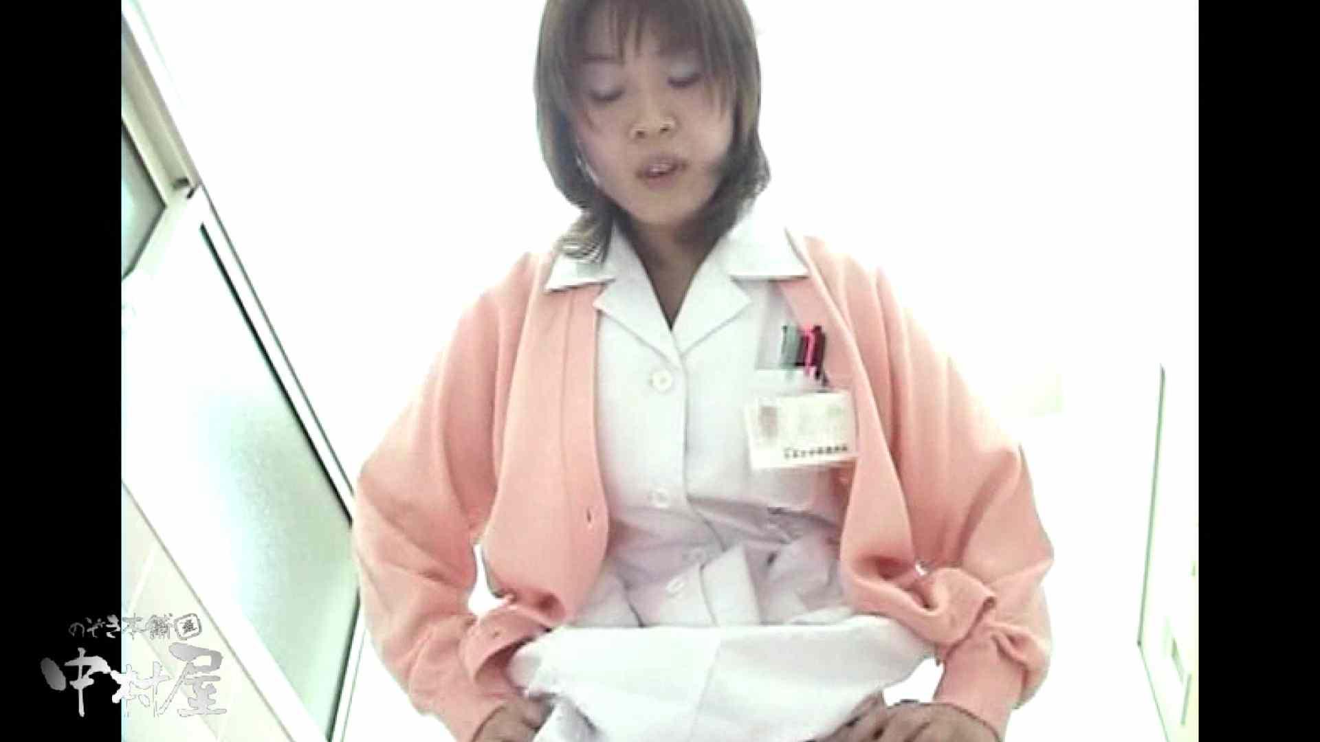 都内某大学病院編 和式イ更所盗撮 その⑪ 4名 盗撮シリーズ | 和式  75PIX 7