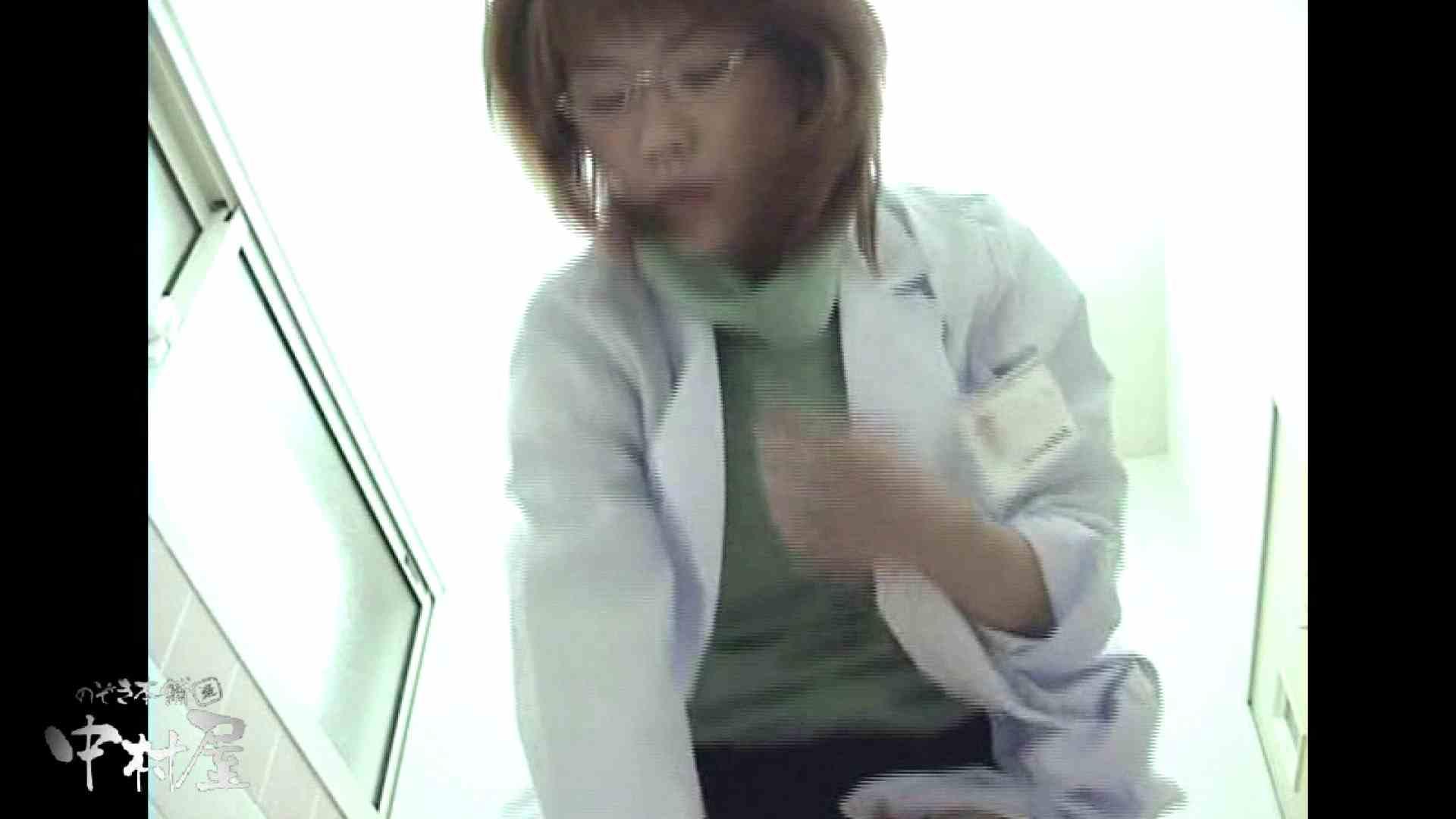 都内某大学病院編 和式イ更所盗撮 その⑭ 5名 エロすぎる女医 ヌード画像 94PIX 23