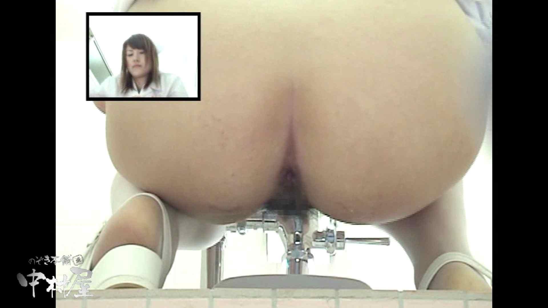 都内某大学病院編 和式イ更所盗撮 その⑭ 5名 トイレ 濡れ場動画紹介 94PIX 75