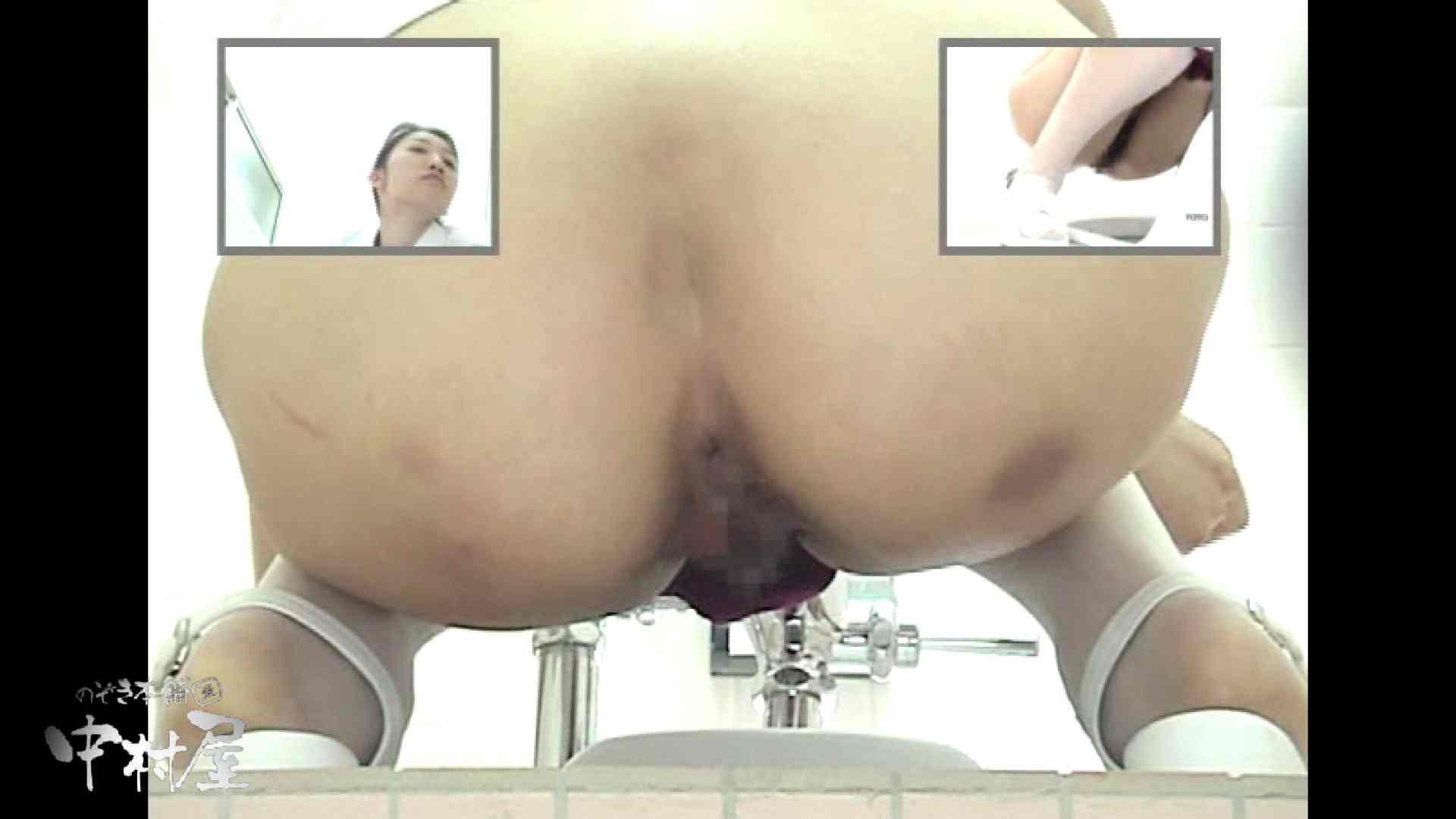 都内某大学病院編 和式イ更所盗撮 その⑭ 5名 トイレ 濡れ場動画紹介 94PIX 93