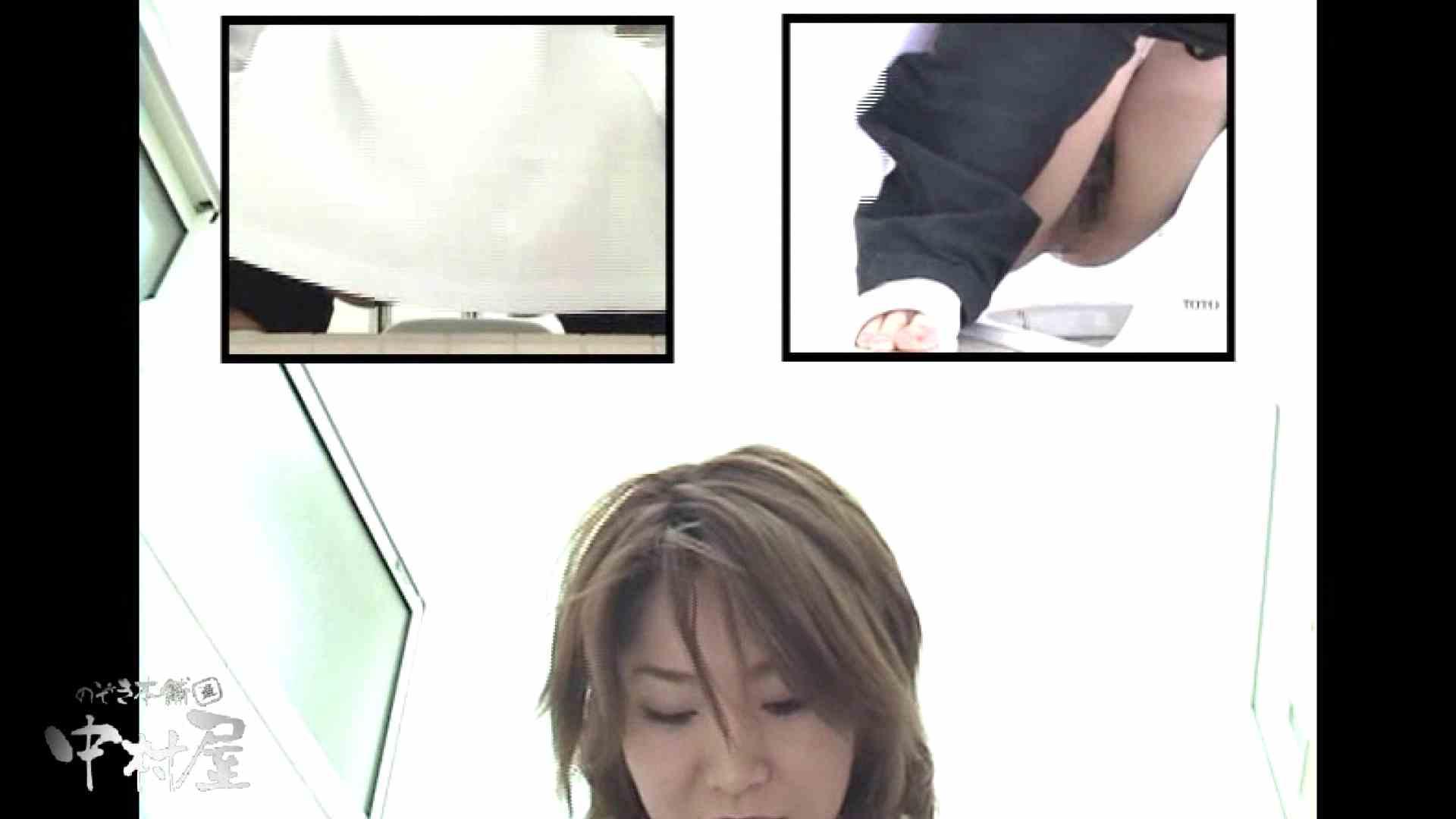 都内某大学病院編 和式イ更所盗撮 その⑮ 5名 トイレ 盗撮動画紹介 111PIX 2