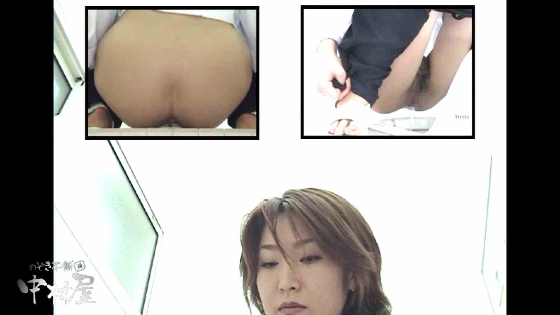 都内某大学病院編 和式イ更所盗撮 その⑮ 5名 放尿編 のぞき動画キャプチャ 111PIX 4