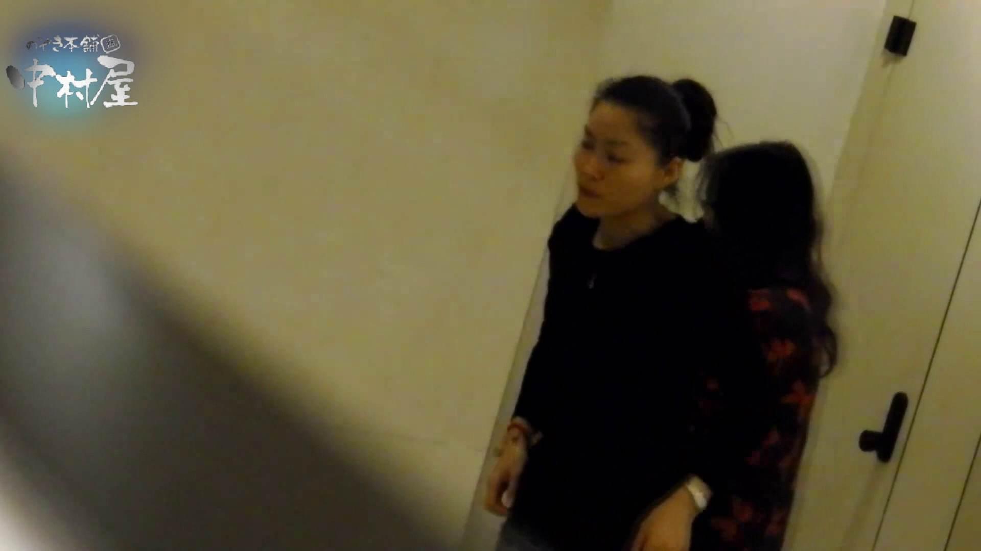 乙女集まる!ショッピングモール潜入撮vol.02 乙女のエロ動画 おめこ無修正動画無料 102PIX 4