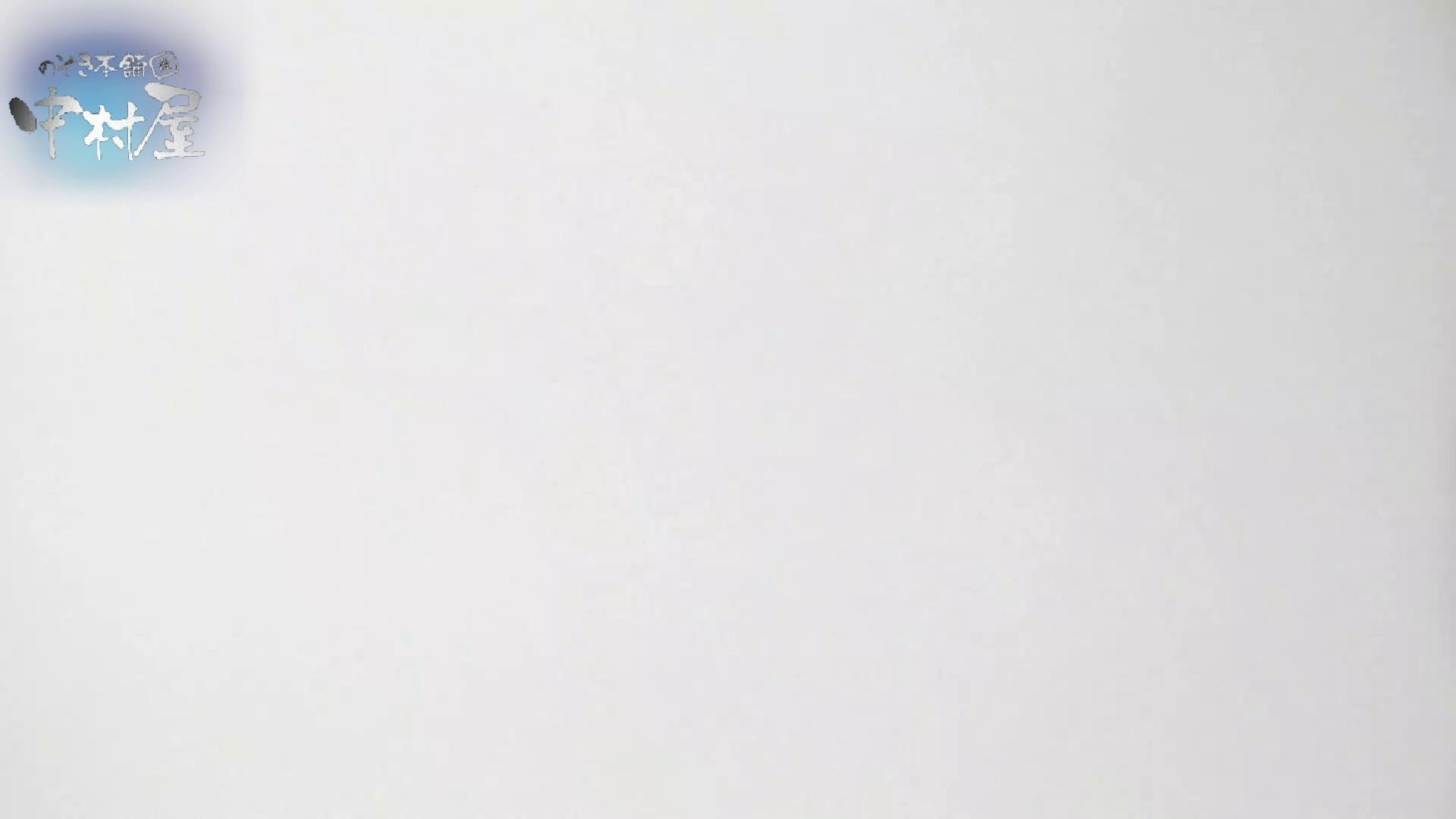乙女集まる!ショッピングモール潜入撮vol.05 丸見え おめこ無修正画像 80PIX 3