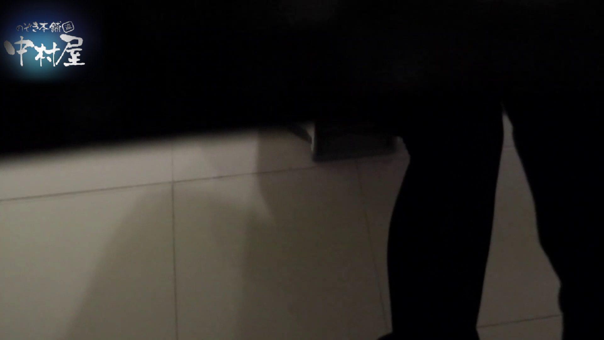 乙女集まる!ショッピングモール潜入撮vol.05 丸見え おめこ無修正画像 80PIX 53