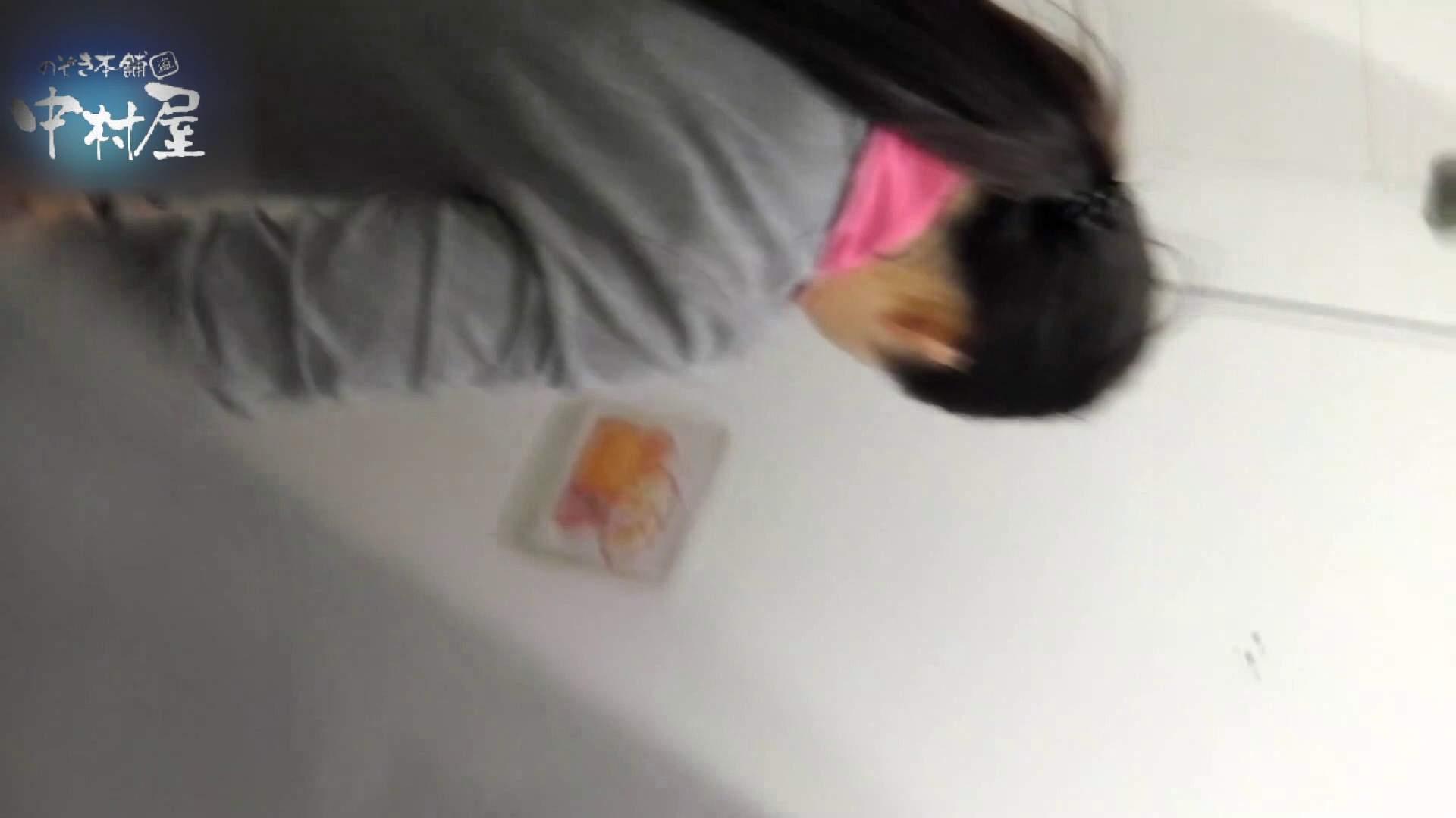 乙女集まる!ショッピングモール潜入撮vol.05 乙女のエロ動画 セックス画像 80PIX 69