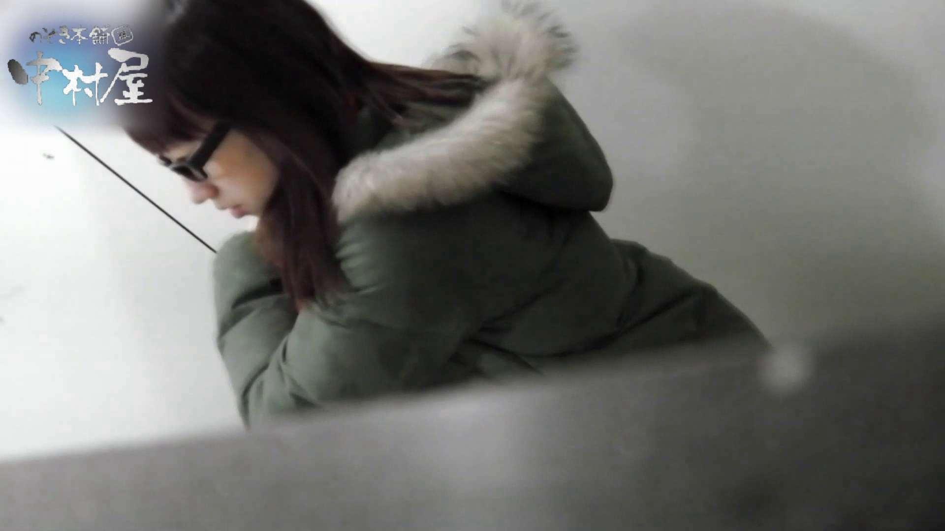 乙女集まる!ショッピングモール潜入撮vol.12 乙女のエロ動画   和式  78PIX 1