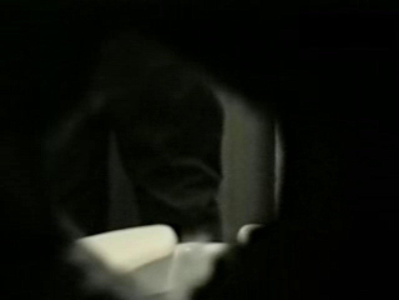 制服懲りずに潜入!!vol.3 盗撮校内潜入厠編ca-2 制服編 おまんこ無修正動画無料 83PIX 24