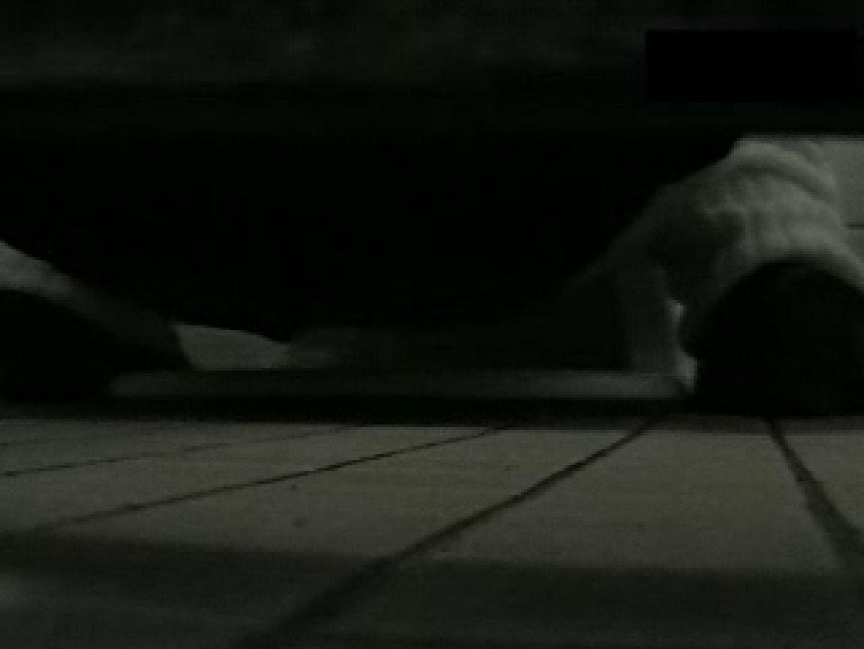 制服懲りずに潜入!!vol.3 盗撮校内潜入厠編ca-2 アナル すけべAV動画紹介 83PIX 78
