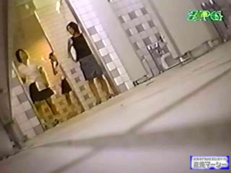 女子便所和式厠Ⅱ 女性便所 オマンコ動画キャプチャ 104PIX 17