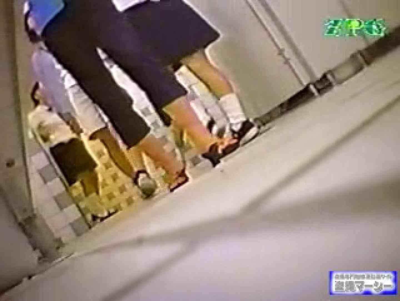 女子便所和式厠Ⅱ 放尿編 AV動画キャプチャ 104PIX 24