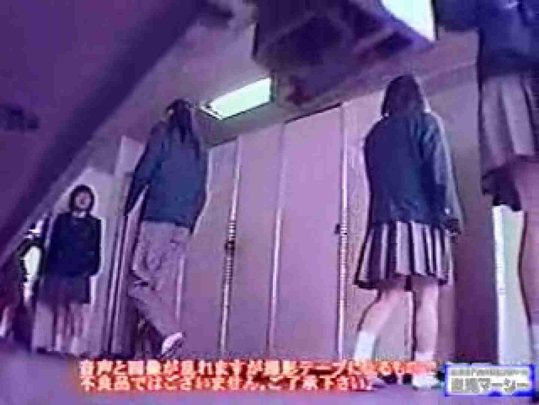 女子便所和式厠Ⅱ ギャルのエロ動画 すけべAV動画紹介 104PIX 38