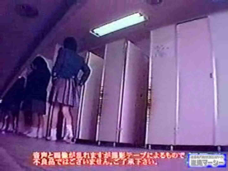女子便所和式厠Ⅱ 厠・・・ SEX無修正画像 104PIX 39