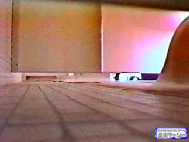 女子便所和式厠Ⅱ ギャルのエロ動画 すけべAV動画紹介 104PIX 47