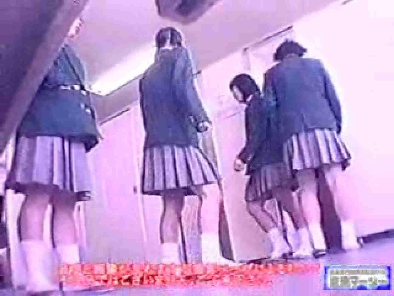 女子便所和式厠Ⅱ 厠・・・ SEX無修正画像 104PIX 75