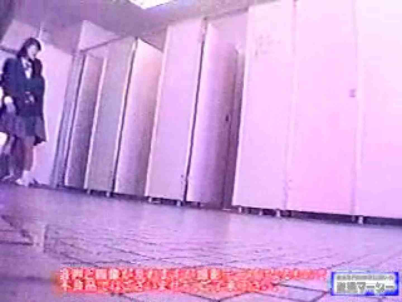 女子便所和式厠Ⅱ 和式 戯れ無修正画像 104PIX 77