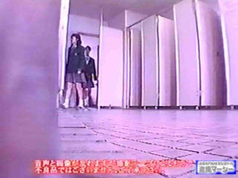 女子便所和式厠Ⅱ フリーハンド   バックショット  104PIX 82