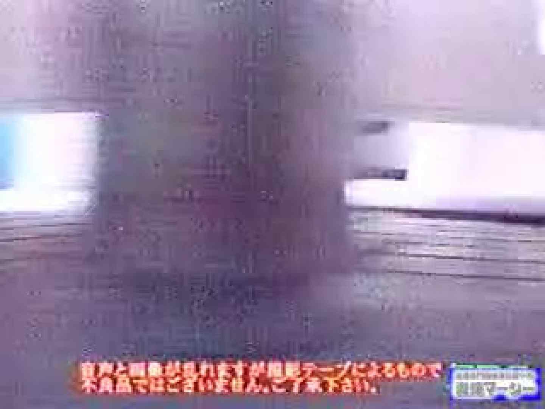 女子便所和式厠Ⅱ 追跡 性交動画流出 104PIX 88