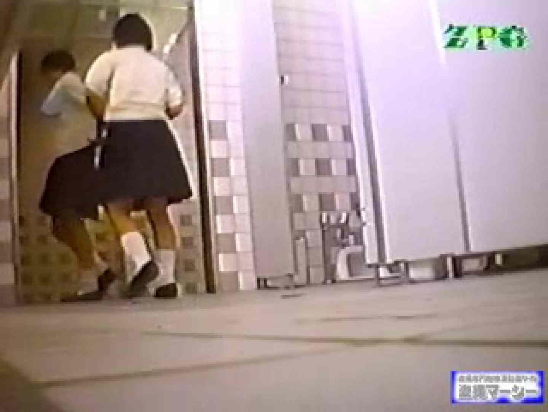 女子便所和式厠Ⅱ ギャルのエロ動画 すけべAV動画紹介 104PIX 101