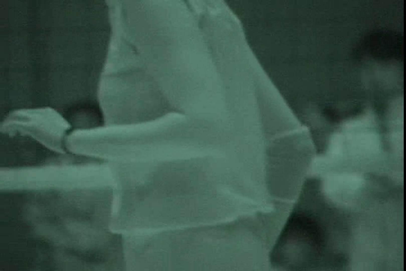 赤外線ムレスケバレー(汗) vol.02 赤外線 | アスリート  103PIX 7
