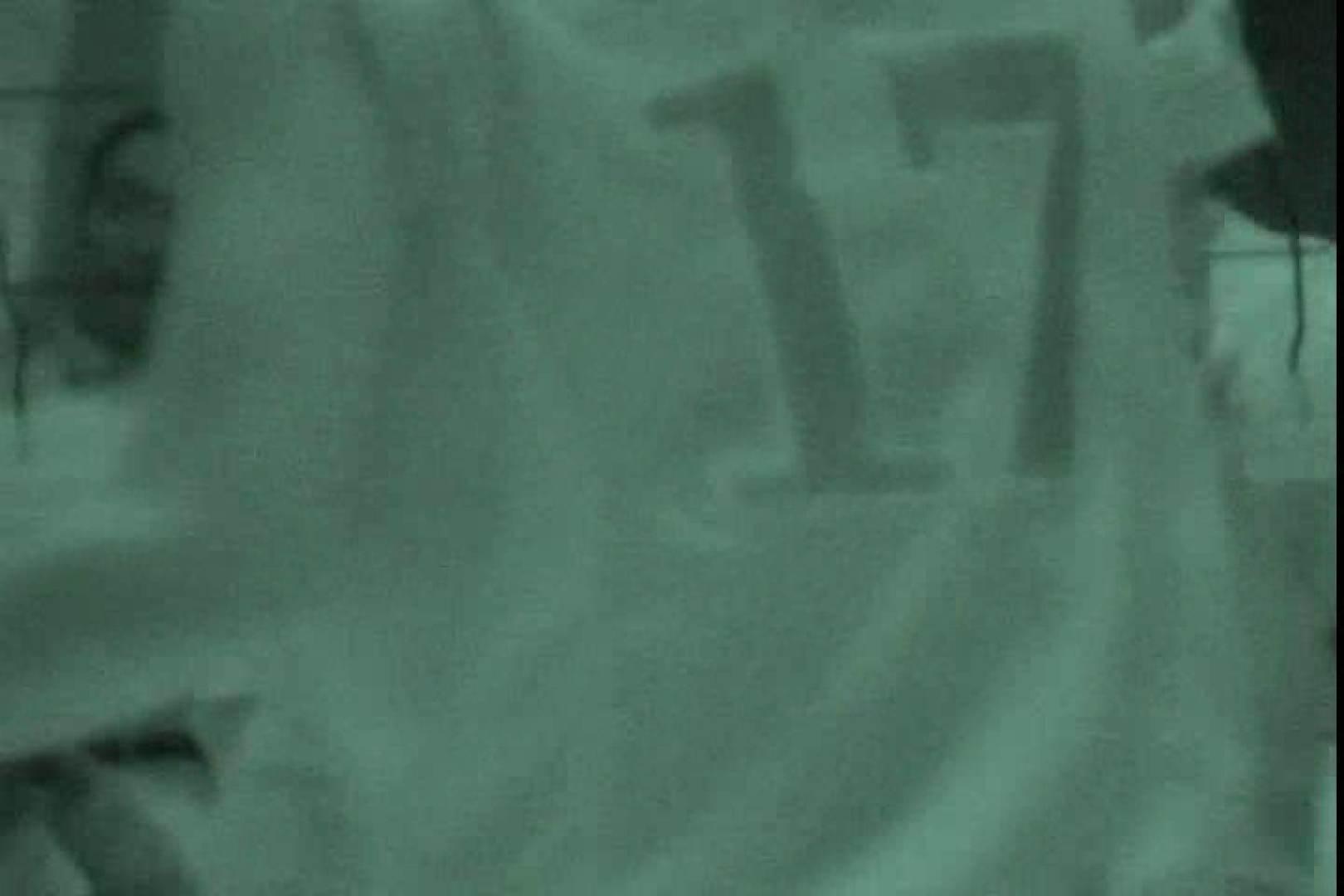 赤外線ムレスケバレー(汗) vol.02 赤外線  103PIX 46