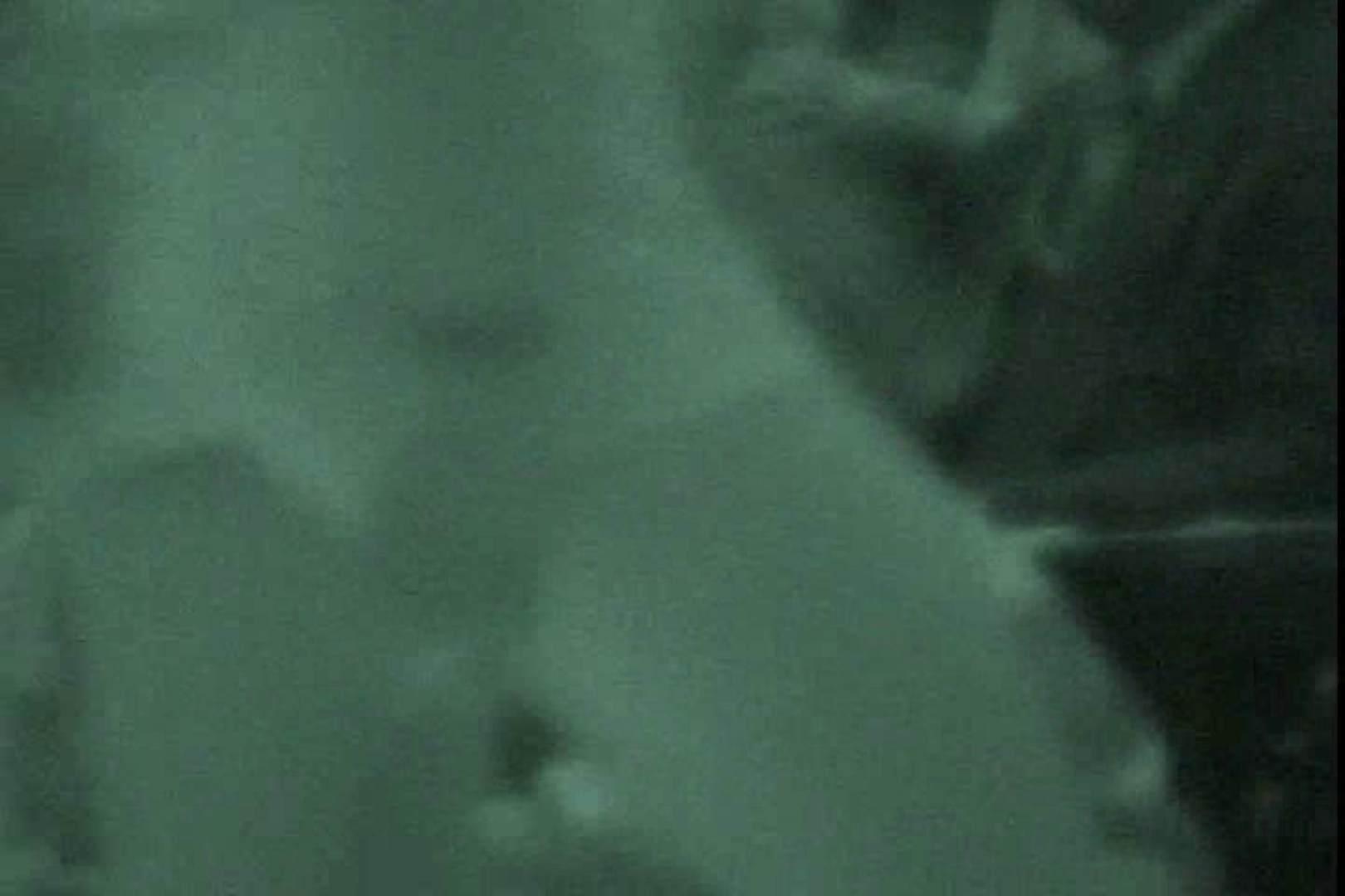 赤外線ムレスケバレー(汗) vol.11 赤外線   アスリート  95PIX 21