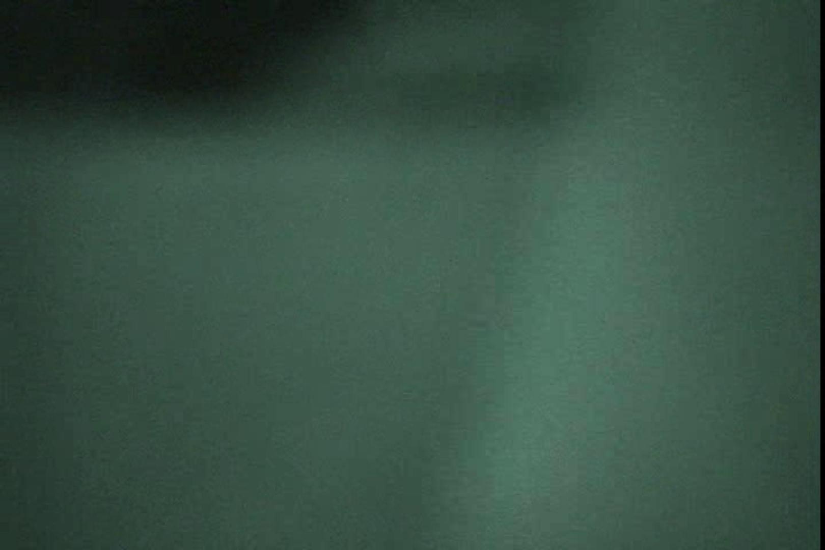 赤外線ムレスケバレー(汗) vol.11 赤外線   アスリート  95PIX 29