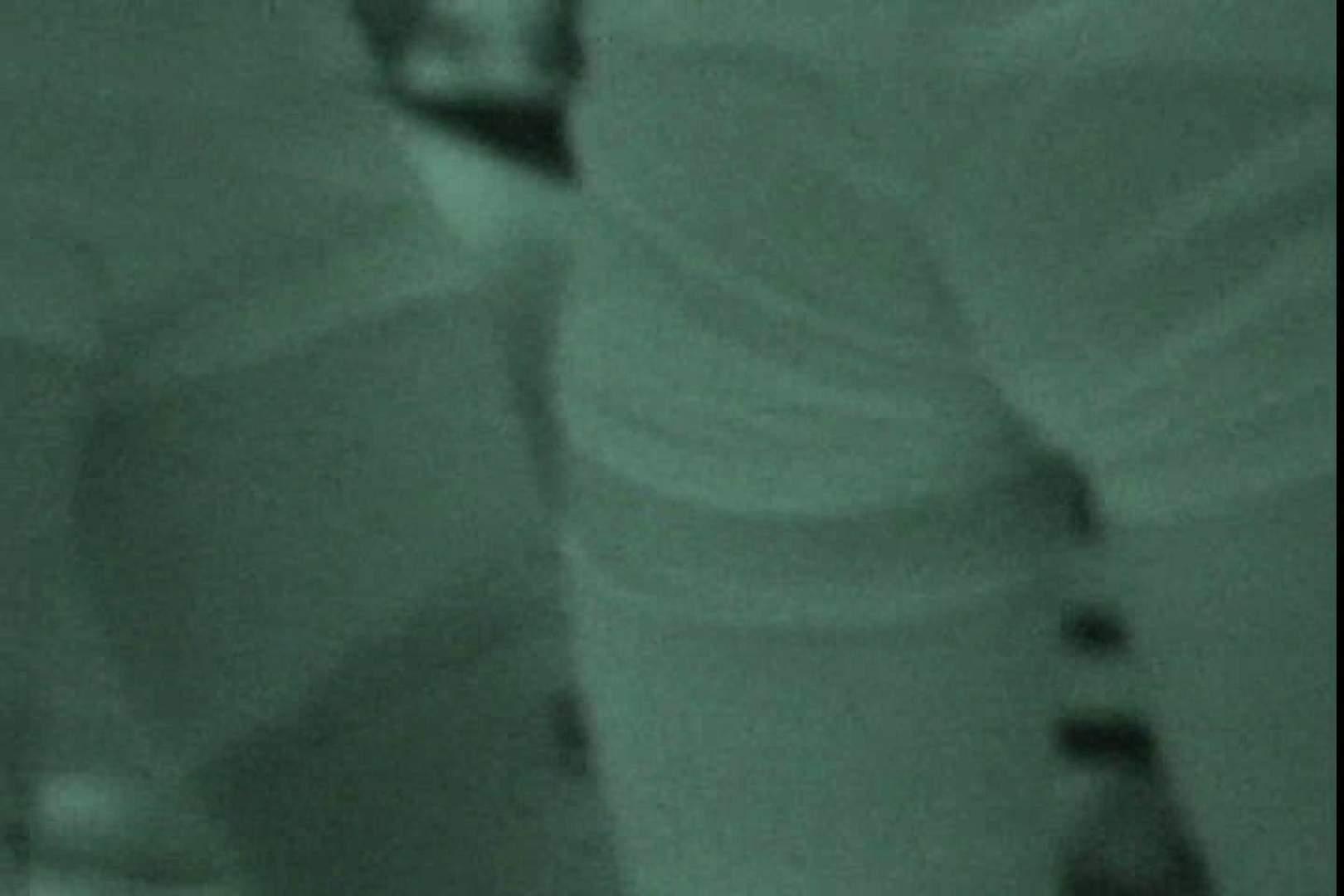 赤外線ムレスケバレー(汗) vol.11 赤外線   アスリート  95PIX 75