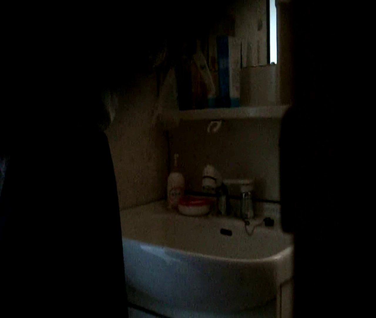 二人とも育てた甲斐がありました… vol.05 まどかが洗顔後にブラを洗濯 盗撮シリーズ  79PIX 2