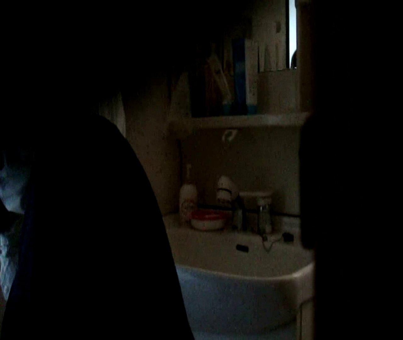 二人とも育てた甲斐がありました… vol.05 まどかが洗顔後にブラを洗濯 盗撮シリーズ  79PIX 4