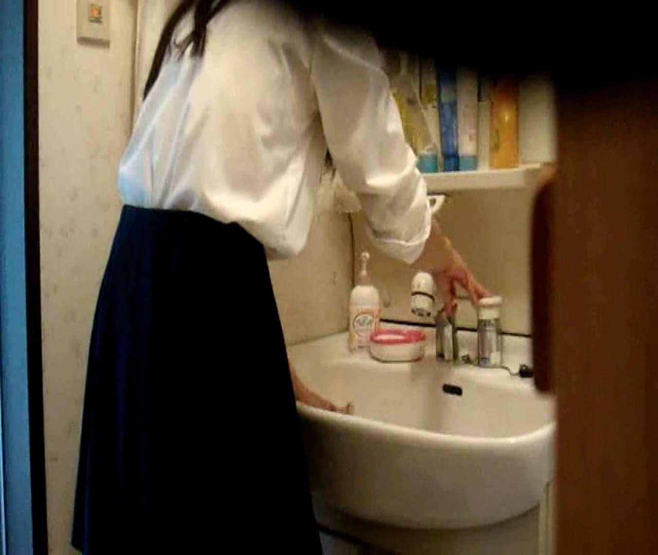 二人とも育てた甲斐がありました… vol.05 まどかが洗顔後にブラを洗濯 盗撮シリーズ  79PIX 10