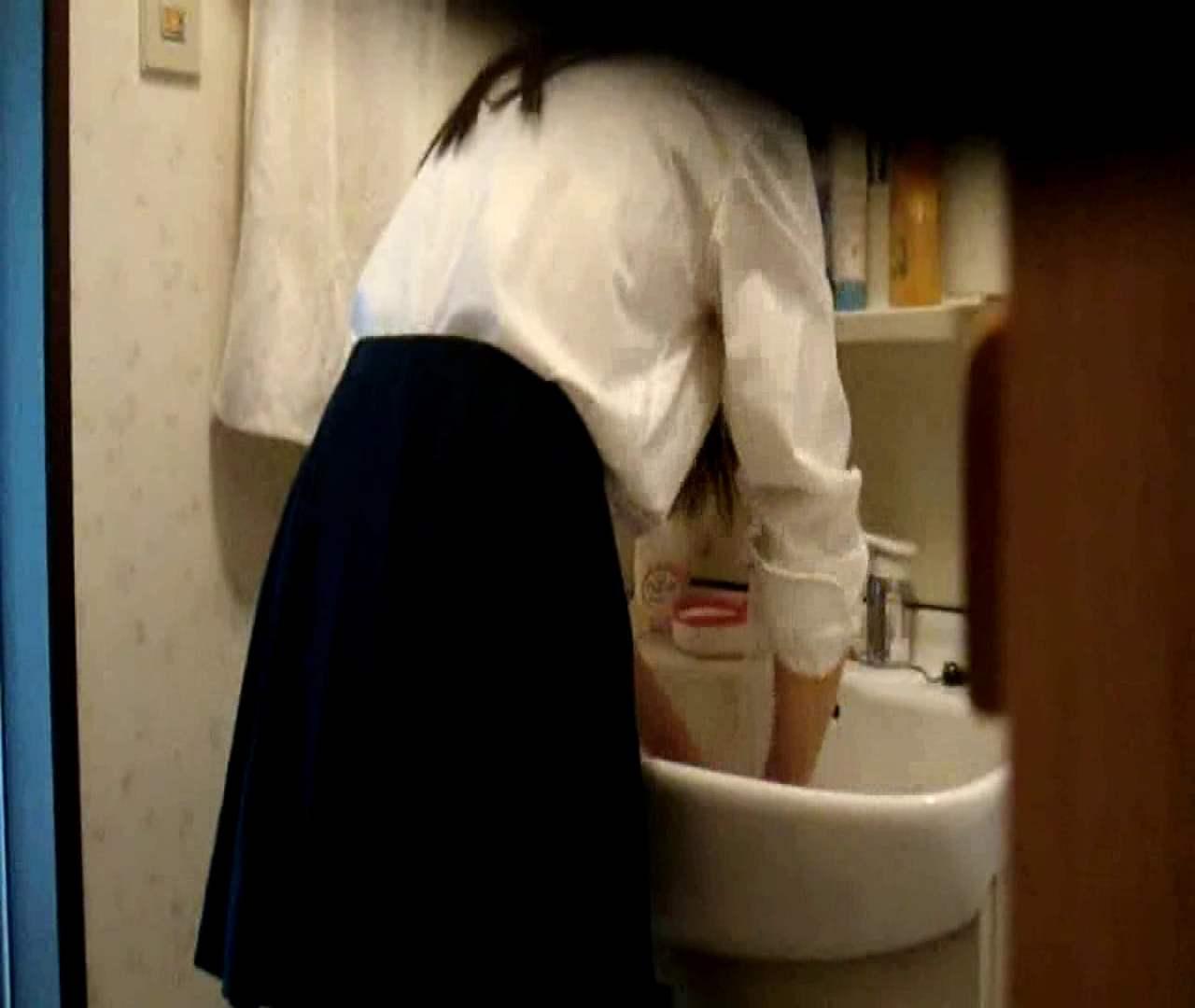 二人とも育てた甲斐がありました… vol.05 まどかが洗顔後にブラを洗濯 盗撮シリーズ  79PIX 12