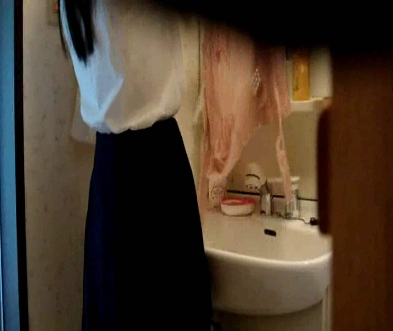 二人とも育てた甲斐がありました… vol.05 まどかが洗顔後にブラを洗濯 盗撮シリーズ  79PIX 14