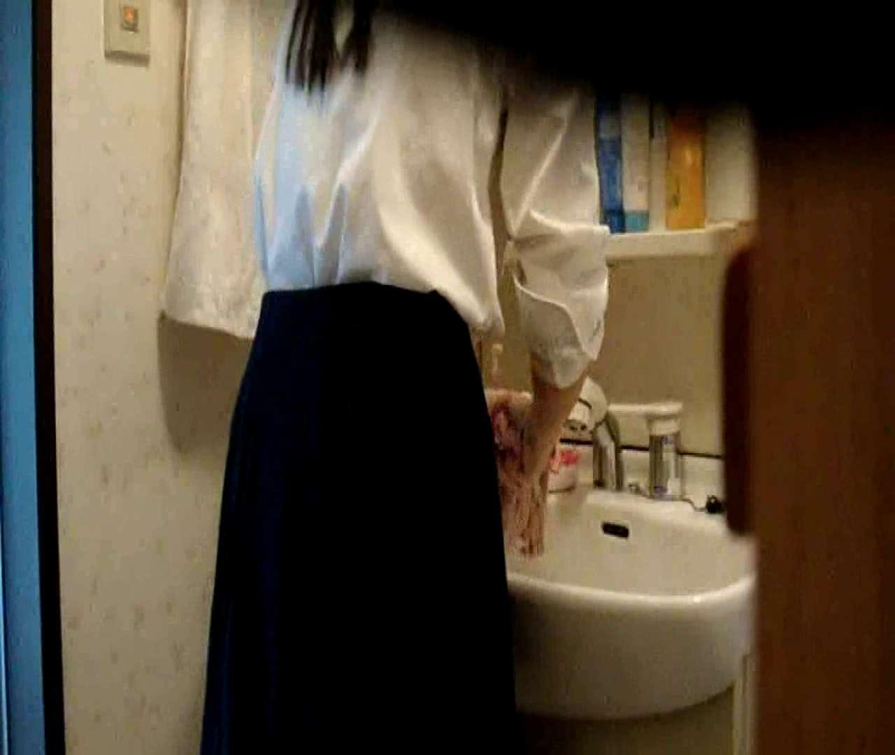 二人とも育てた甲斐がありました… vol.05 まどかが洗顔後にブラを洗濯 盗撮シリーズ  79PIX 16