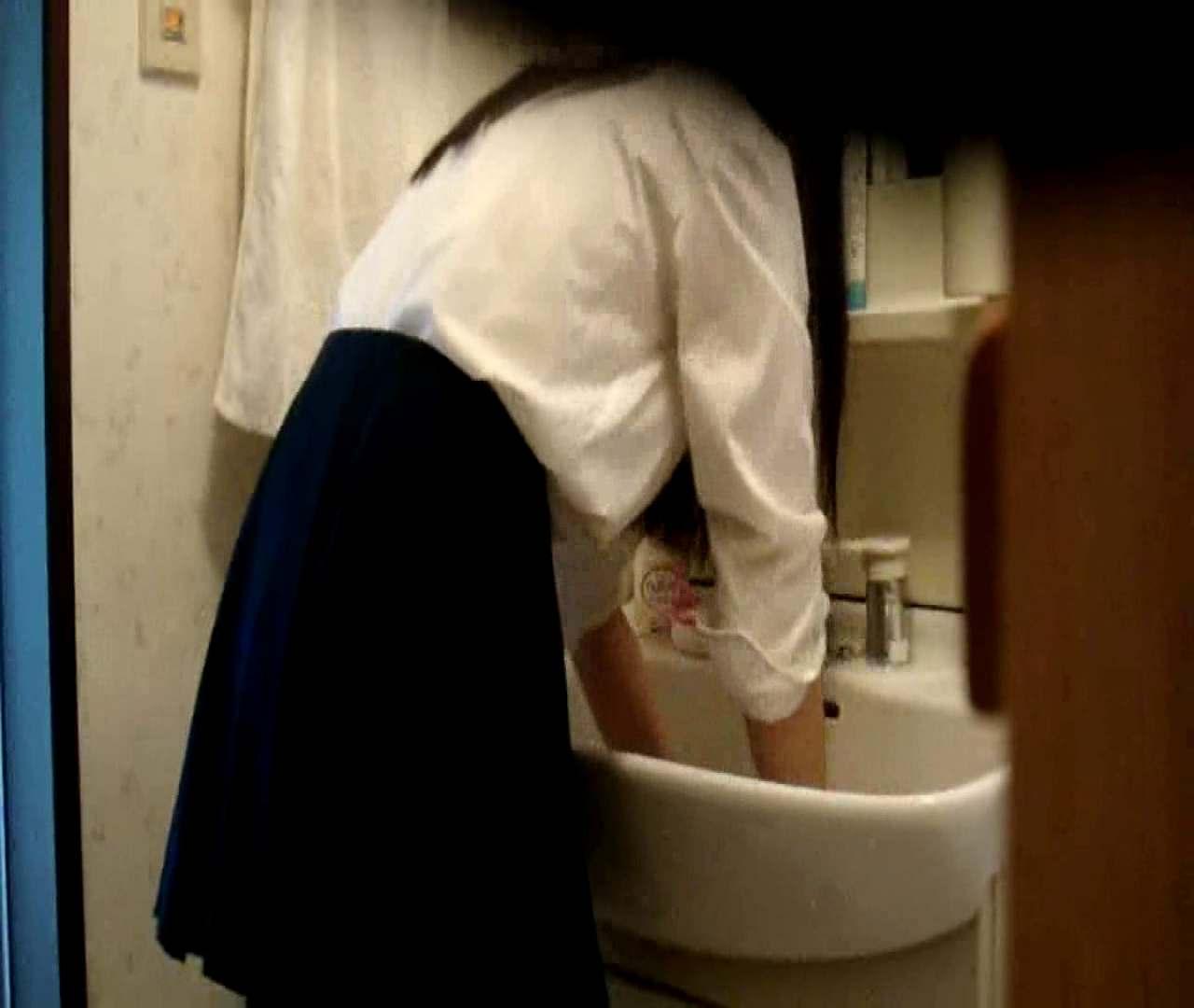 二人とも育てた甲斐がありました… vol.05 まどかが洗顔後にブラを洗濯 盗撮シリーズ | おまんこ見放題  79PIX 21