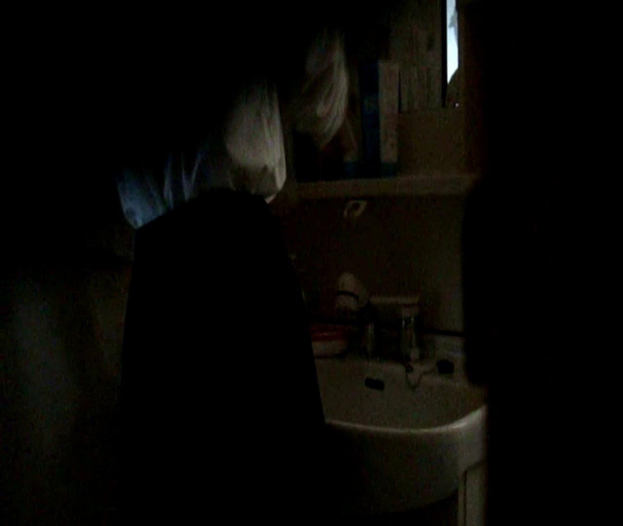 二人とも育てた甲斐がありました… vol.05 まどかが洗顔後にブラを洗濯 盗撮シリーズ  79PIX 24