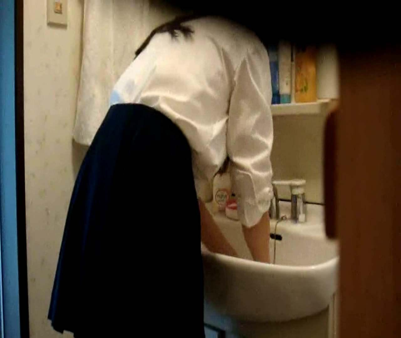 二人とも育てた甲斐がありました… vol.05 まどかが洗顔後にブラを洗濯 盗撮シリーズ | おまんこ見放題  79PIX 55